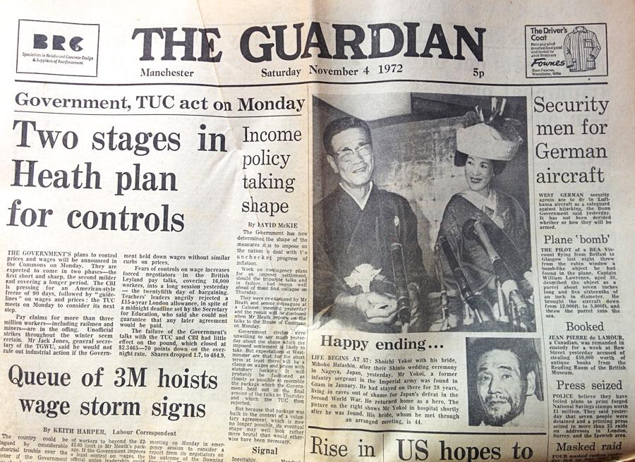 Scottish PR company head David Sawyer's first Guardian..